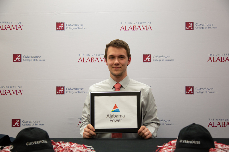 Junior Ian McKee will intern with Alabama Power this summer.
