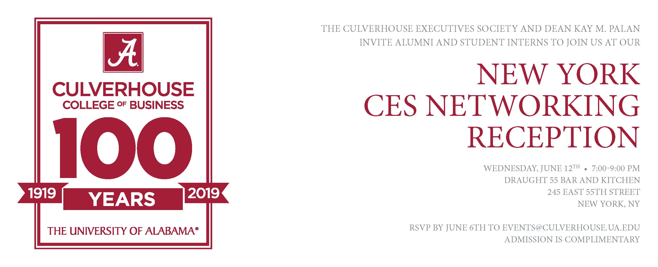 NYC CES Invite