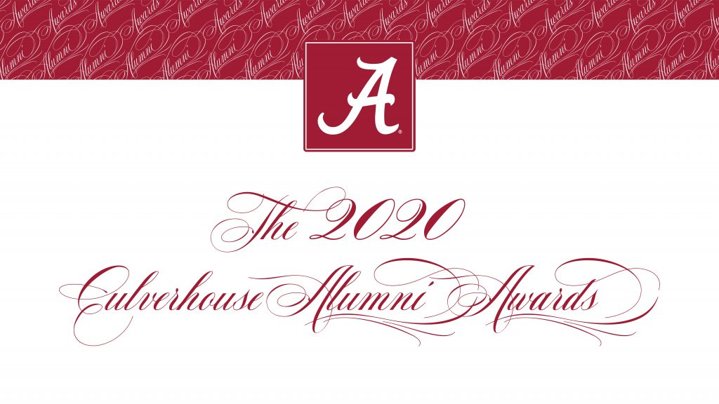 2020 alumni awards header